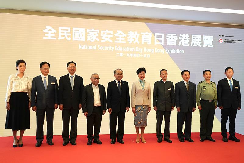 王志民主礼国家安全教育展开幕式
