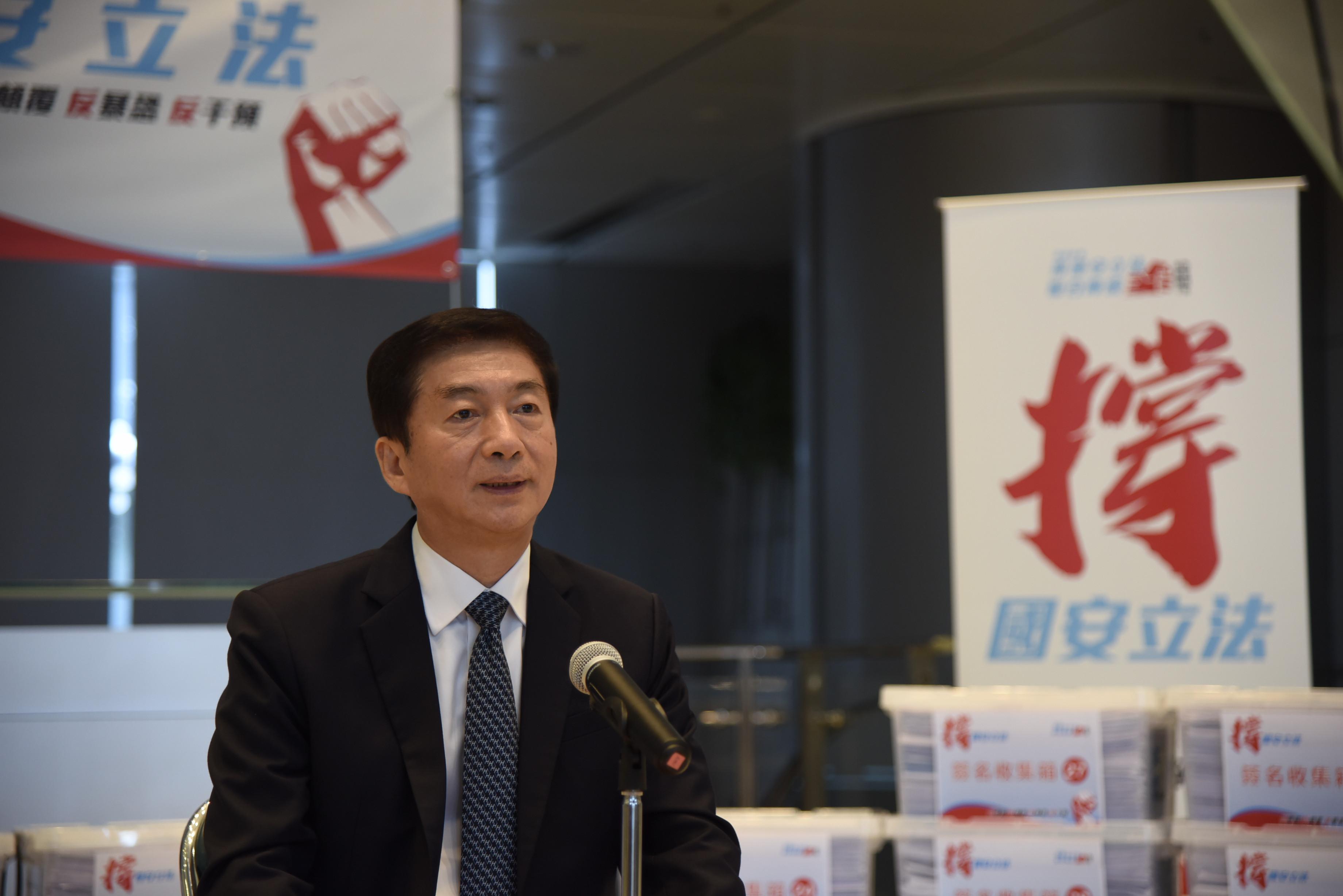 """骆惠宁出席香港各界""""撑国安立法""""签名交接仪式"""