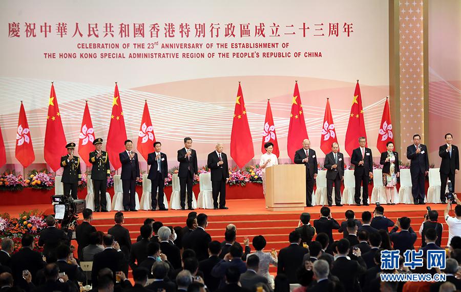香港举行酒会庆祝回归祖国23周年