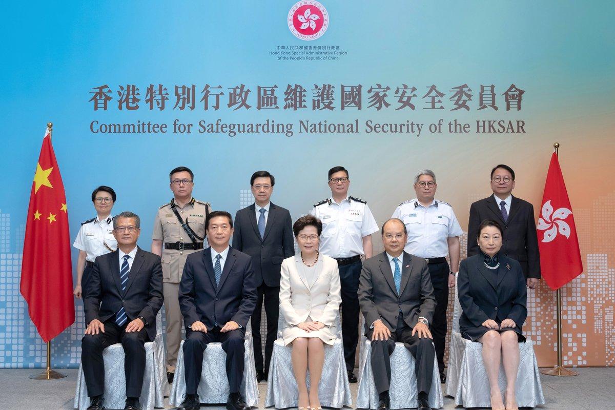香港特区国安委举行首次会议