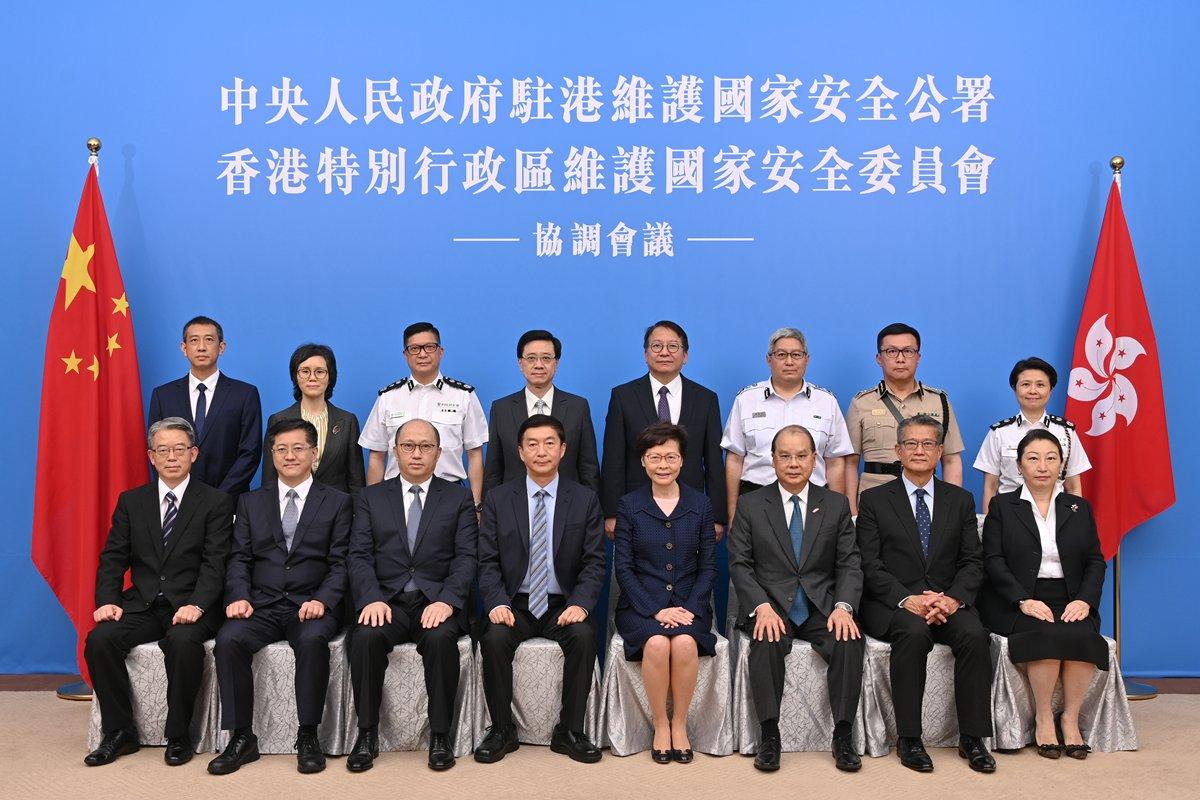 中央人民政府驻香港特别行政区维护国家安全公署与香港特别行政区维护国家安全委员会进行首次工作会晤