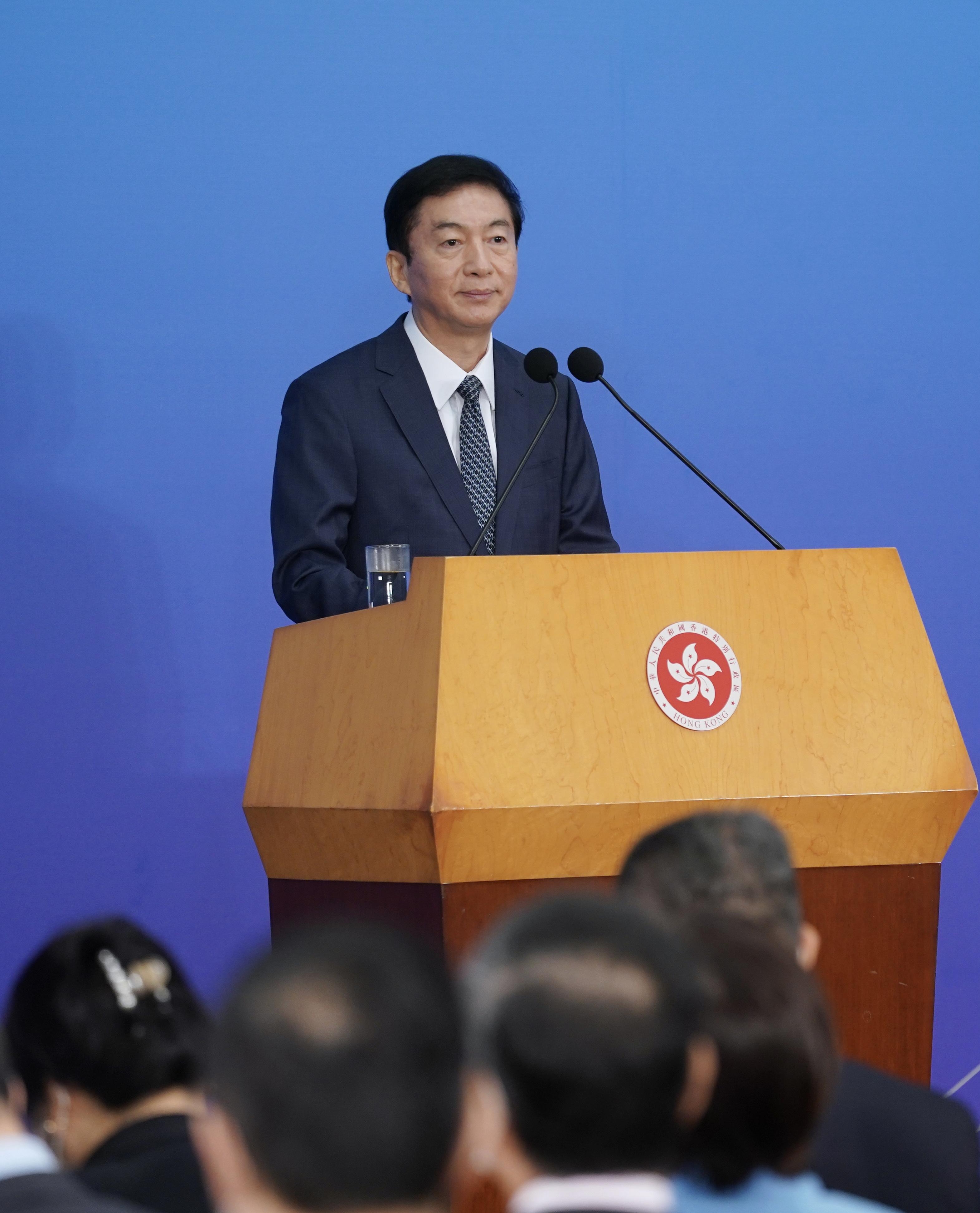 """骆惠宁在""""把握国家'十四五'机遇 香港更好融入国家发展大局""""宣讲会上的致辞"""