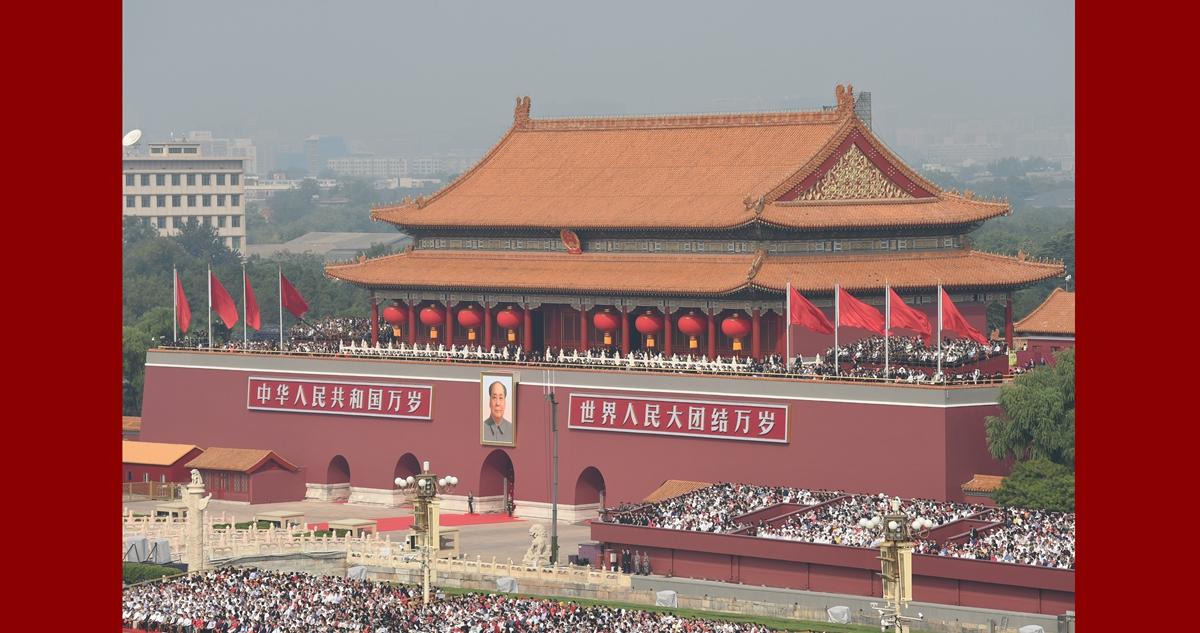 慶祝中華人民(min)共和國成(cheng)立(li)70周年大會在京隆重舉行(一)