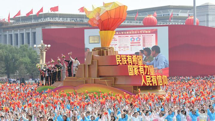 全程視(shi)頻(pin)︰慶祝新中國成(cheng)立(li)70周年大會