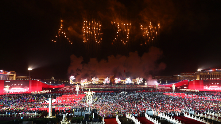 慶祝新中國成(cheng)立(li)70周年聯歡(huan)活動在天安門(men)廣場舉行