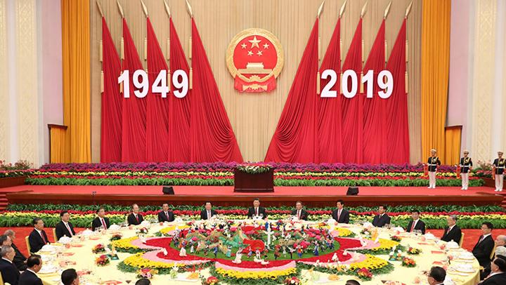慶祝新中國成(cheng)立(li)70周年招待會在京隆重舉行