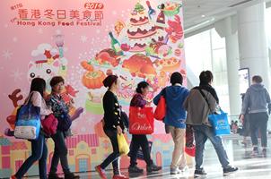 香(xiang)港(gang)舉辦(ban)冬日美(mei)食(shi)節