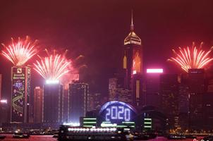 """香港迎(ying)接2020年 加強(qiang)版""""幻彩詠(yong)香江""""照耀維港"""