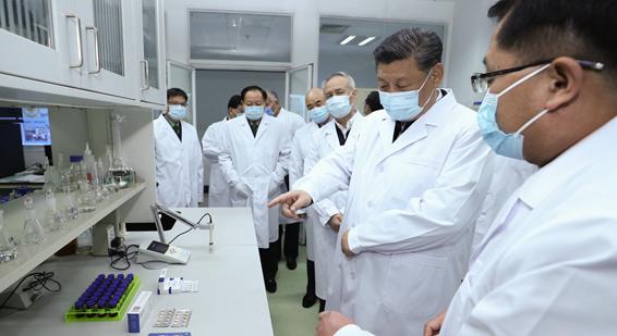 習近平在(zai)北京考察(cha)新(xin)冠(guan)肺炎防控科研攻關(guan)工作